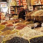 آخرین وضعیت بازار آجیل در واپسین روز اسفند ۹۷ | آجیل ارزان شد!