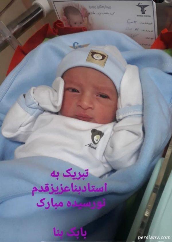 محمد بنا