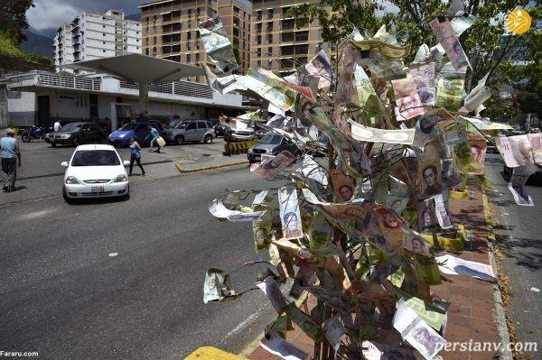 پول در ونزوئلا