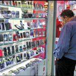 کاهش قیمت گوشی های همراه در بازار کشور!