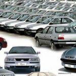 وضعیت بازار خودرو در سال ۹۸| خودرو ارزان میشود یا گران!؟