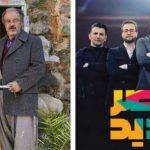 اعلام پربینندهترین برنامه های تلویزیونی نوروز ۹۸!