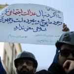 تصاویری از تجمع دانشجویان تهران مقابل وزارت اقتصاد و دارایی!!