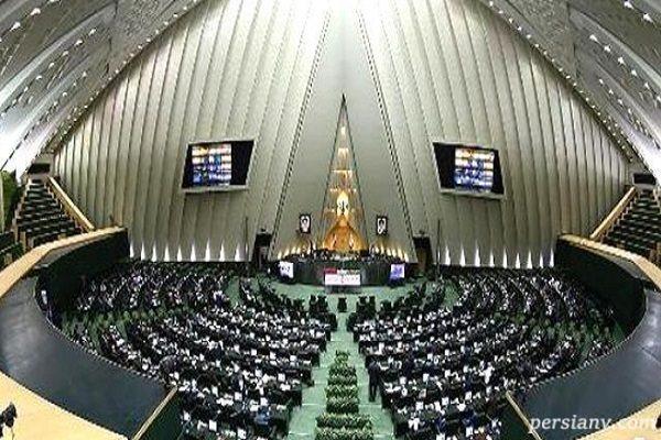 واکنش های تند به حرکت عجیب نماینده مجلس شورای اسلامی!!