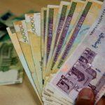 جزئیات جدید افزایش حقوق کارکنان دولت از فروردین ۹۸!