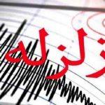 زلزله جدید در کرمانشاه به بزرگی ۵.۲ ریشتری!