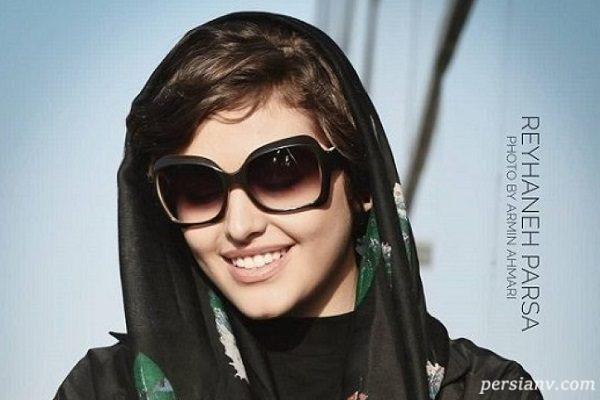 عکس های ریحانه پارسا در جشنواره جهانی فیلم فجر ۳۷
