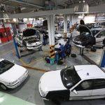 آعاز طرح فروش فوری محصولات ایران خودرو در سال ۹۸ +جزئیات