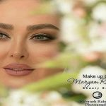 مراسم عروسی الهام حمیدی بازیگر معروف + تصاویر