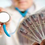 میزان افزایش نرخ تعرفههای درمانی و ویزیت پزشکان در سال ۹۸