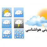 ورود سامانه بارشی به کشور | آخرین وضع آب و هوای کشور + جدول