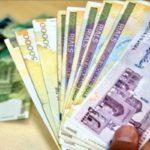 اصرار مجلس بر اجرای مصوبه افزایش ۴۰۰ هزار تومانی حقوق ها!!