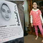 آخرین جزئیات از ربایش باران شیخی دختر اراکی | دستگیری ۲ نفر از ربایندگان!