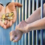 حذف مجازات زندان برای بدهکاران مهریه!؟