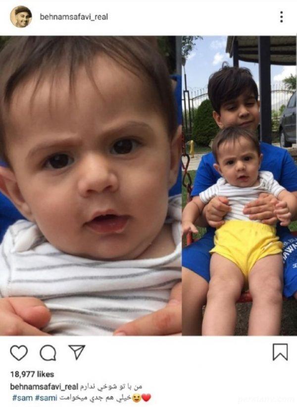 بهنام صفوی و پسرش