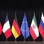 بیانیه مهم شورای عالی امنیت ملی درباره برجام صادر شد!
