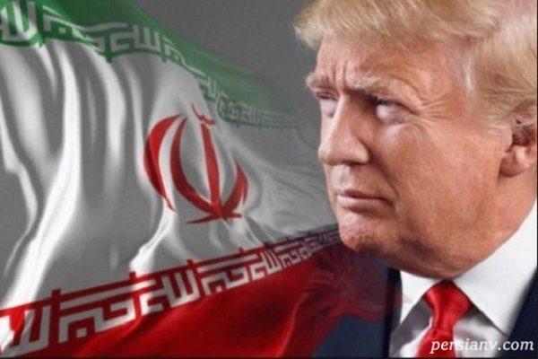 ترامپ رئیس جمهوری امریکا: دوست دارم مقامات ایران با من تماس بگیرند!