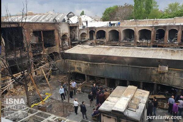 حادثه آتش سوزی بازار تبریز
