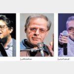 خواننده ایرانی که ۱۰۰ میلیون برای تیتراژ خوانی سریال داد!!