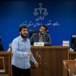 حواشی دومین جلسه دادگاه هادی رضوی داماد شریعتمداری! + تصاویر