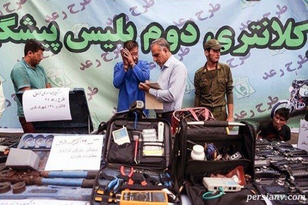 سارقان حرفه ای تهران