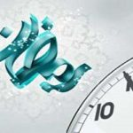 ساعات کاری ادارات در ماه رمضان ۹۸ تغییر می کند؟!