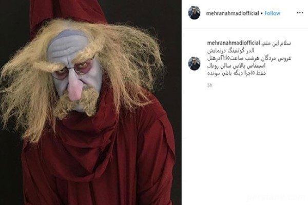 عکسی از مهران احمدی