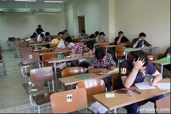 هشدار پلیس فتا به دانشآموزان در خصوص فروش سوالات امتحانی!