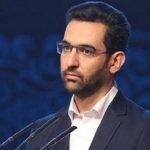 سناریوهای لازم برای قطع اینترنت در ایران!!