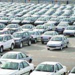 کاهش چشمگیر قیمت خودروهای داخلی در بازار!!