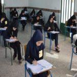 امتحانات خرداد مدارس بعد از شب های قدر لغو شد!!