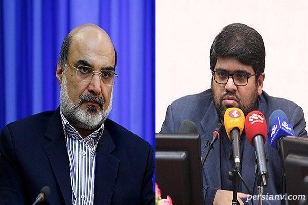 مدیر شبکه پنج در پی پخش مداحی جنجالی برکنار شد!!