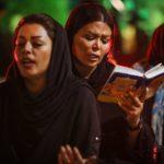 مراسم احیای شب بیست و سوم رمضان در پارک هنرمندان + تصاویر