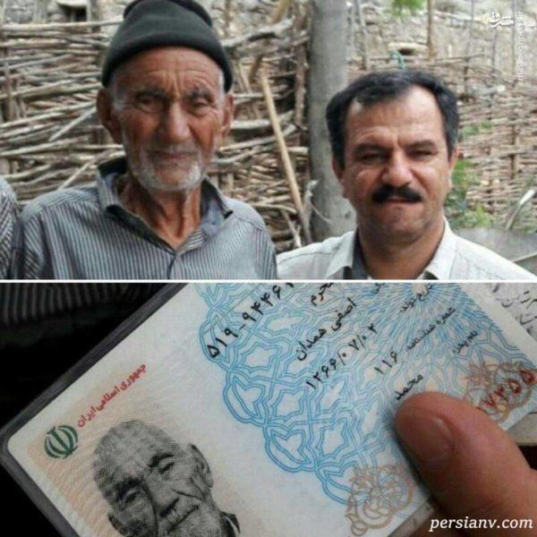 پیرترین مرد زنده جهان
