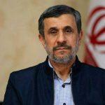 ژست همیشگی محمود احمدی نژاد در مقابل دوربین + عکس
