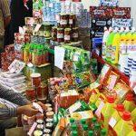 جزئیات توزیع کالاهای اساسی ماه رمضان با نرخ مصوب!