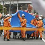 حمله خونین با چاقو به کودکان در کاوازاکی ژاپن! + تصاویر