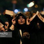 مراسم احیای شب بیست و سوم ماه مبارک رمضان در تهران + تصاویر