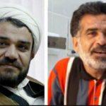 ماجرای خودکشی قاتل امام جمعه کازرون در زندان؟!