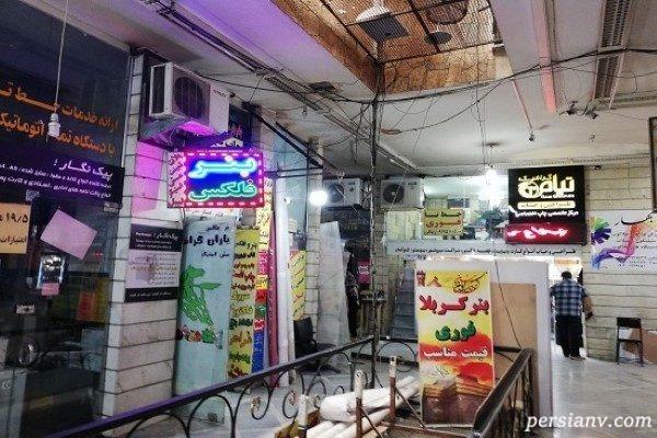 پاساژ شقایق تهران