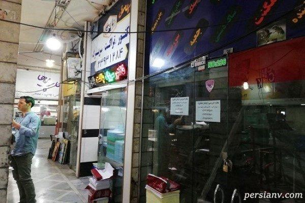 اینجا پاساژ شقایق تهران | وارد نشوید، پلاسکویی دیگر در راه است!!