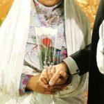 آخرین آمار ازدواج در ایران اعلام شد
