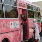اتوبوس ویژه بانوان به رنگ صورتی برای جلوگیری از مزاحمت جنسی