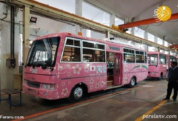 اتوبوس های ویژه بانوان
