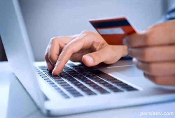 اجاره حساب های بانکی ، ماهیانه ۲ تا ۴ میلیون تومان بگیرید