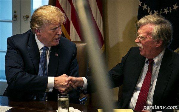 اختلاف ترامپ و بولتون