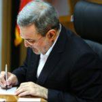 استفعای وزیر آموزش و پرورش ,سید محمد بطحایی