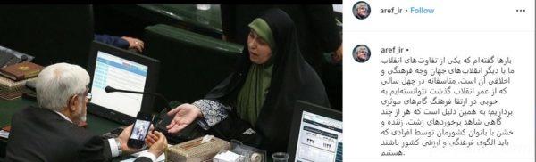 برخورد پلیس با یک دختر در تهرانپارس