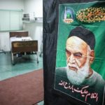 تخت بستری امام خمینی (ره) در سی سی یو بیمارستان + تصاویر