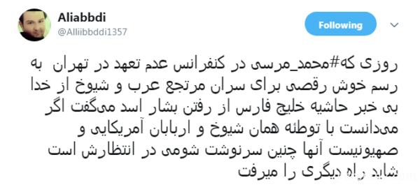درگذشت محمد مرسی